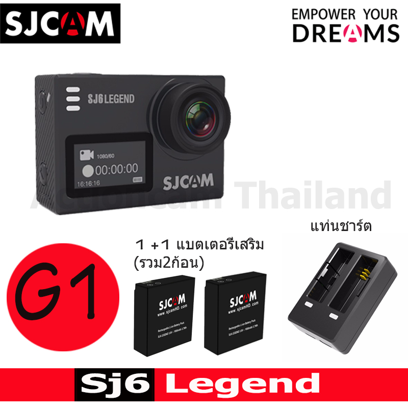 SJ6LEGEND + Battery +Dual Charger
