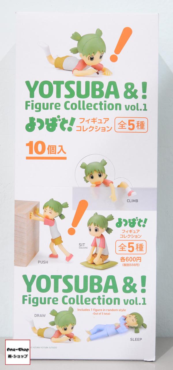 """Yotsuba&!"" Figure Collection vol.1 10Pack BOX"