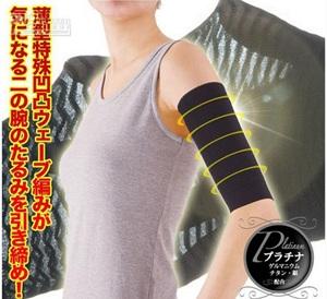 ปลอกกระชับต้นแขน Arm Slimming ช่วยให้ต้นแขนกระชับ เฟิร์มขึ้น ลดถุงใต้ท้องแขน