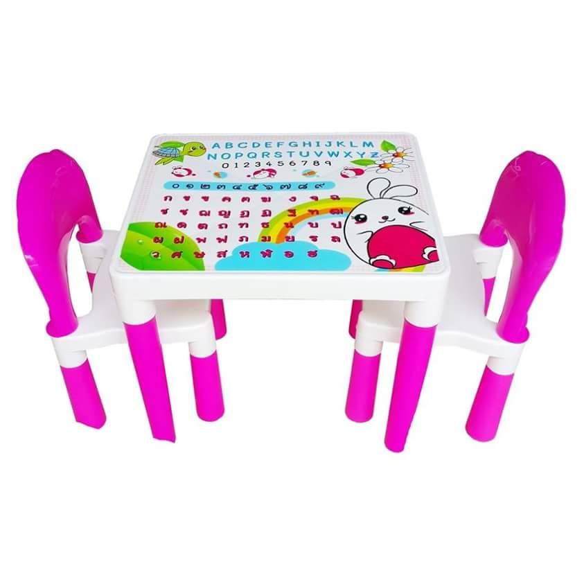 ชุดโต๊ะและเก้าอี้เด็ก รุ่น 123ABCกขค ( ส้ฟ้า )