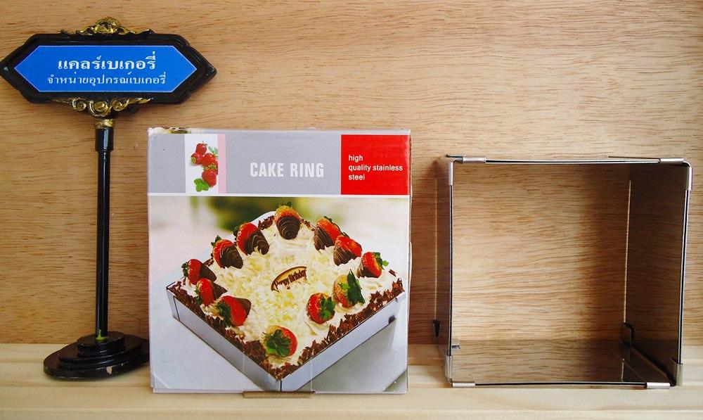 พิมพ์เค้กสแตนเลสสี่เหลี่ยมปรับขนาดได้ 10-18เซ็น