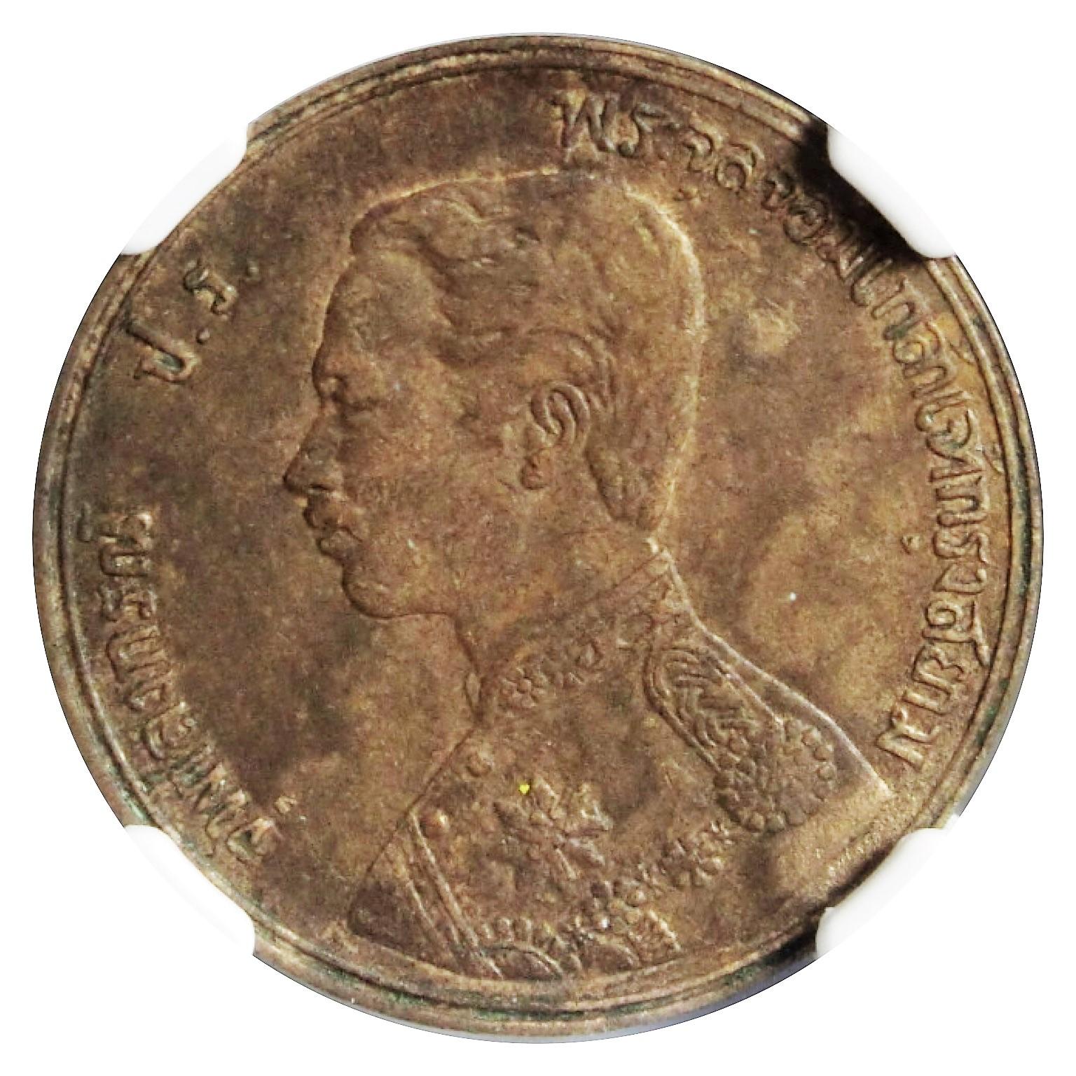 เหรียญกษาปณ์ทองแดง พระสยาม รัชกาลที่๕ ชนิด 1 อัฐ AU50