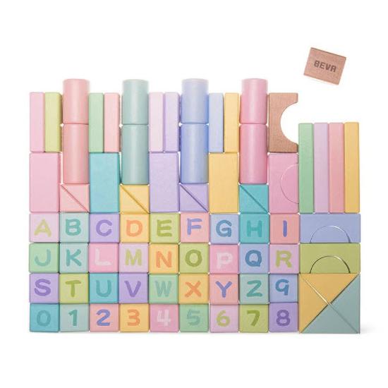 Xiaomi Beva 80 Color Puzzle Building Blocks - ตัวต่อสีเพื่อการเรียนรู้สำหรับเด็ก