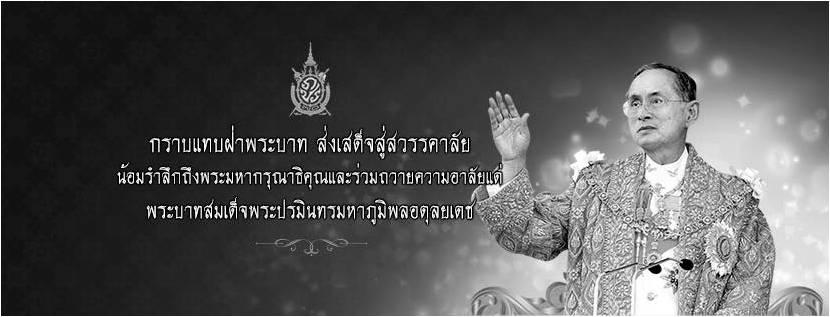 สินค้าไฮเทคราคาถูกของไทย ราคาส่ง