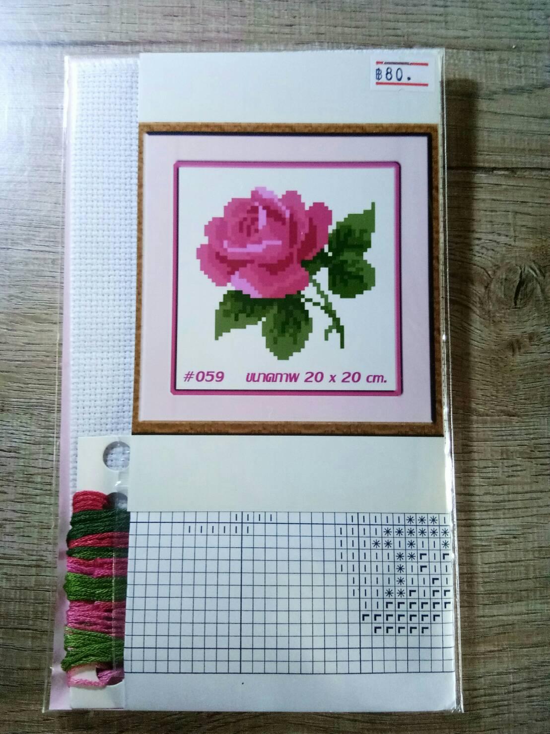 ชุดปักครอสติช ลายดอกไม้ ขนาด 20*20 ซม.ผ้าครอสติช 14 CT ไม่พิมพ์ลายปัก ไหมคอตตอน สี+ผังลาย+เข็ม (ส่งฟรี)