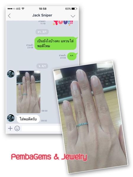 แหวนเพชรCZ สีฟ้า