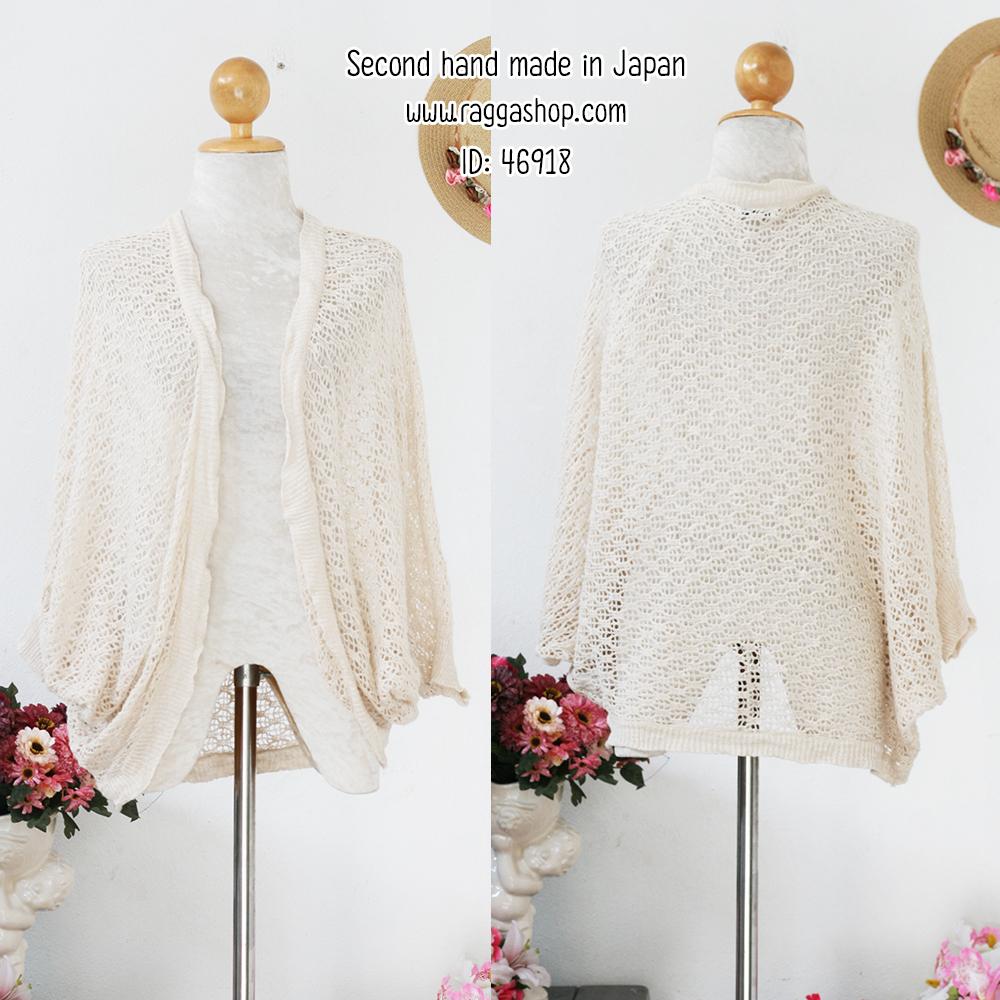 46918 size L-XL เสื้อไหมพรม(ID 7220 จองคะ)