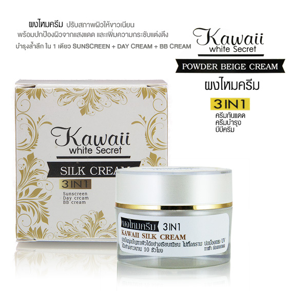 Kawaii White Secret Powder Silk Cream แป้งโฟมซิ้ลค์ครีม คาวาอิ ไวท์ ซีเคร็ท