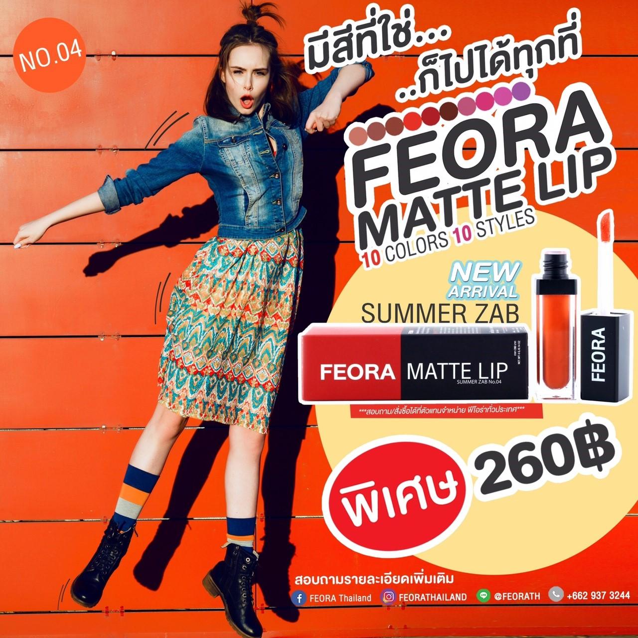 FEORA MATTE LIP NO.04 SUMMER ZAB