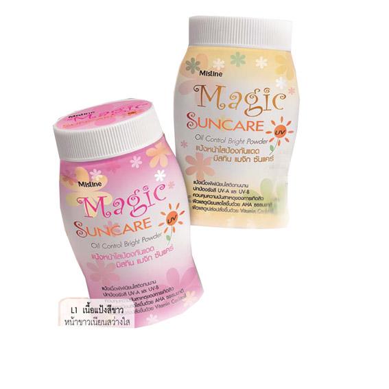 Mistine Magic Suncare Powder / แป้งหน้าใส ป้องกันแดด มิสทีน/มิสทิน เมจิก ซันแคร์