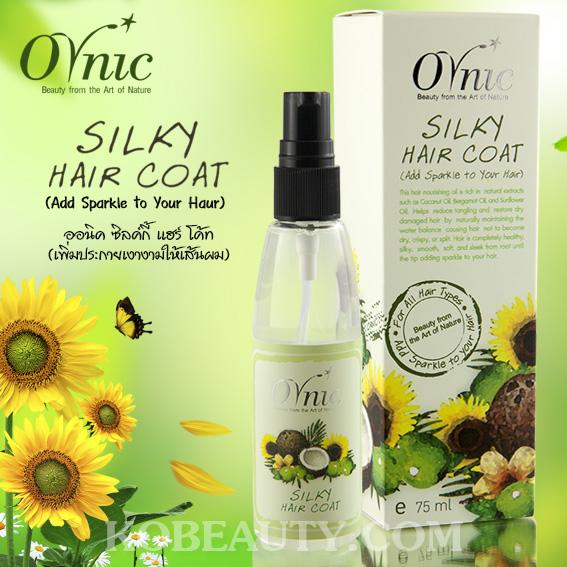 ออนิค ซิลค์กี้ แฮร์ โค้ท (เพิ่มประกายเงางามให้เส้นผม) / Ornic Silky Hair Coat (add sparkle to your hair)