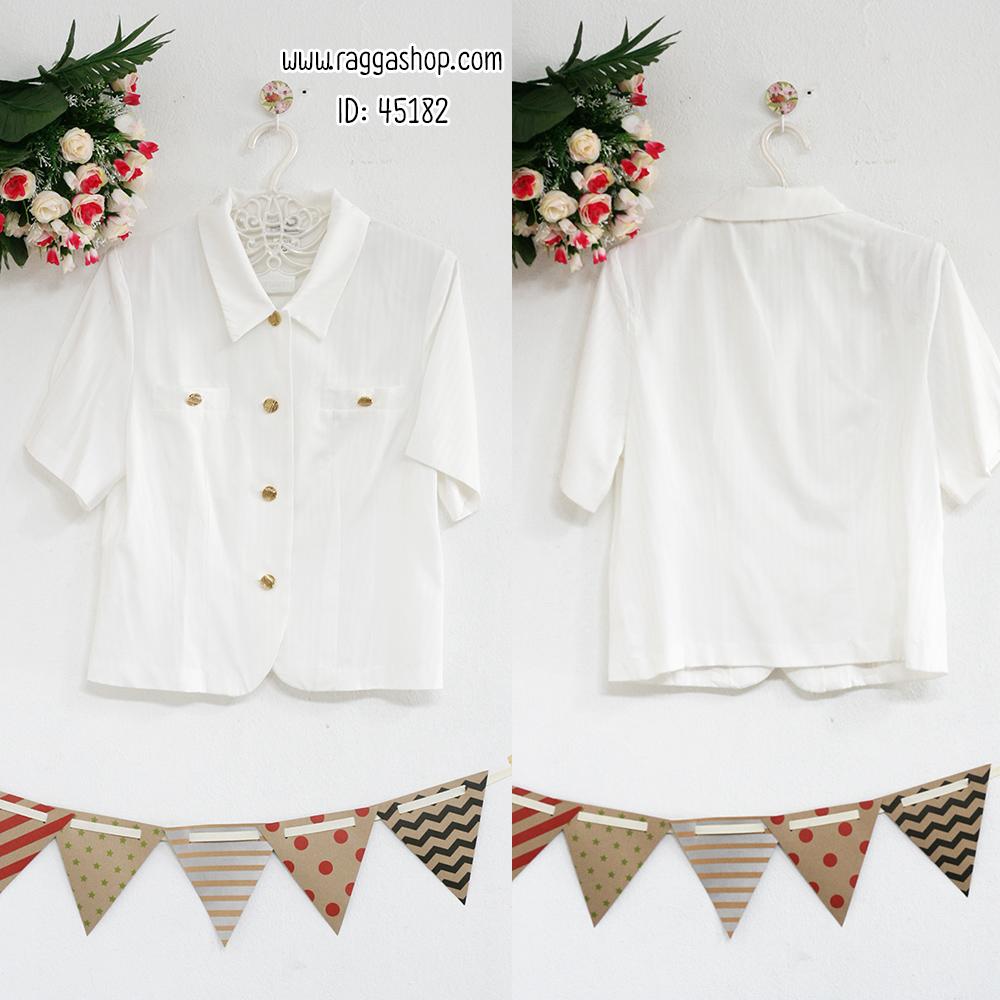 45182 อก38 เสื้อสีขาว