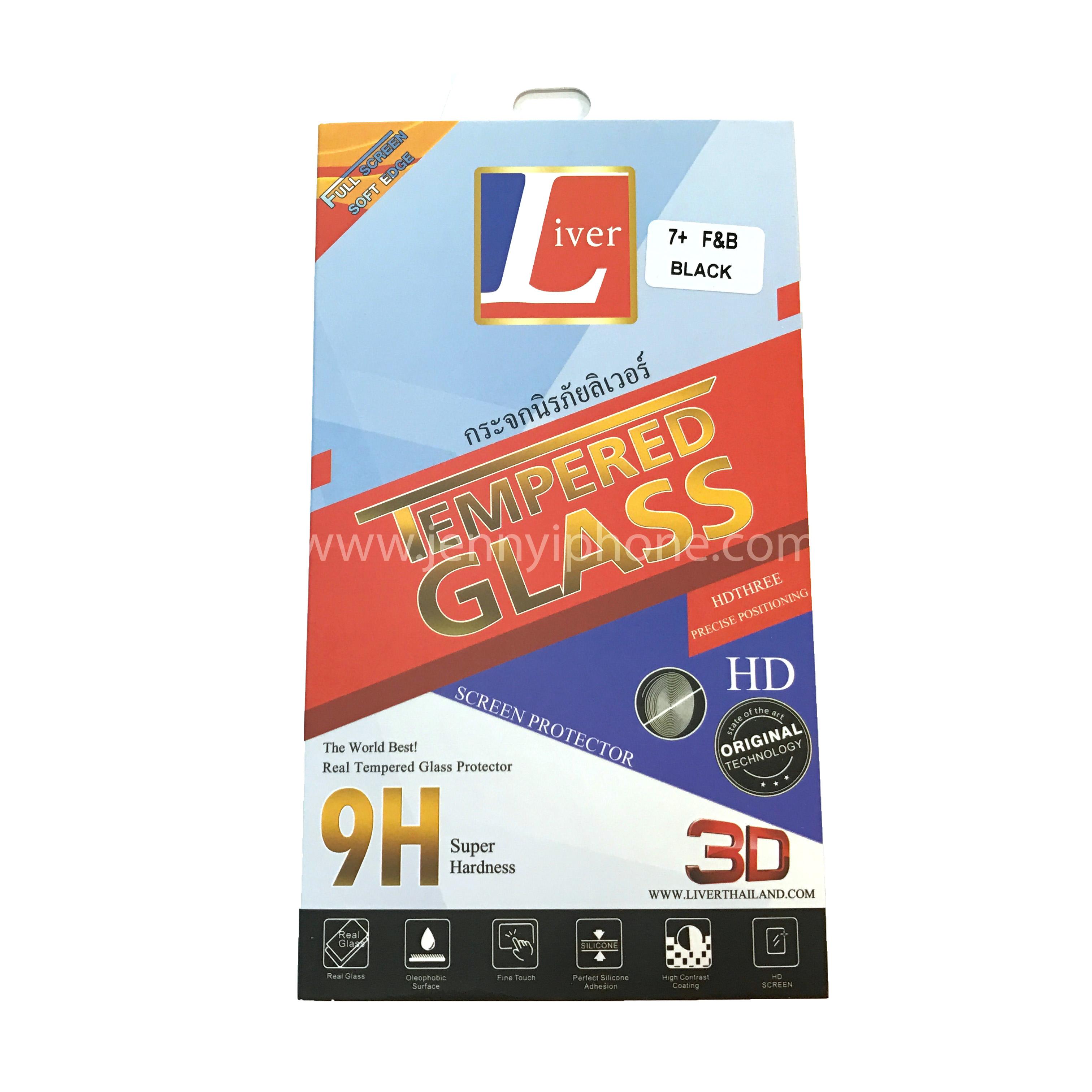 Full Screen 3D For iPhone7+ Black Soft Edge ดำด้าน