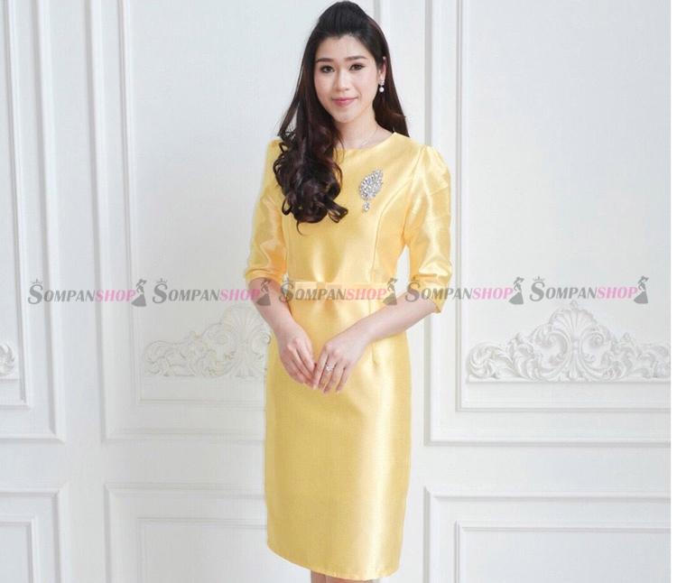 ชุดเดรสสีเหลือง ผ้าไหมแขนสามส่วน เข้ารูป แนวเรียบหรู สวยสง่า ดูดีมากๆ : พร้อมส่ง M L XL 2XL