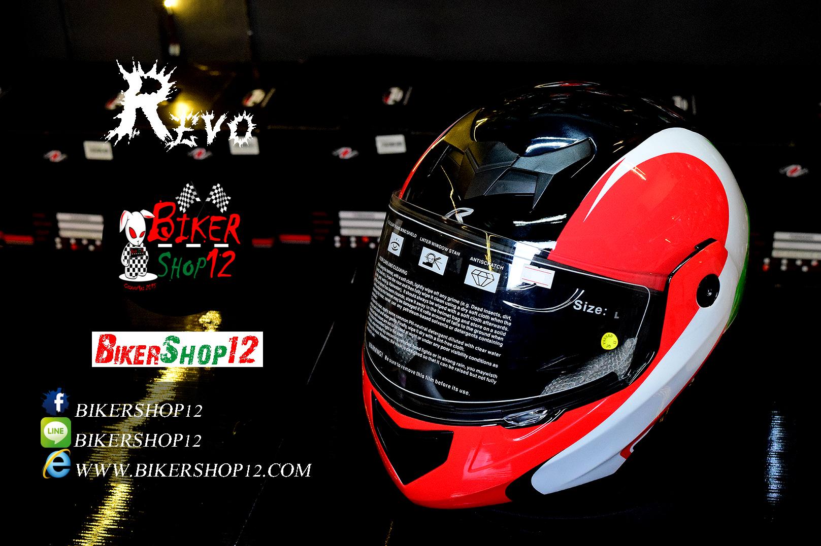 หมวกกันน็อคRider (ยกคางได้) Rider รุ่น Revo สี White-Green-Red