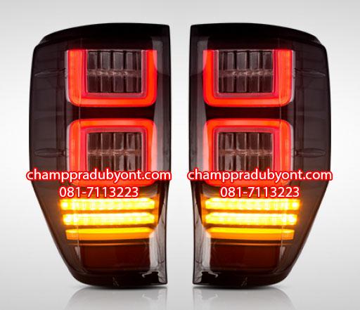 ไฟท้าย FORD RANGER 2015-2018 SMOKE LED (V.6)