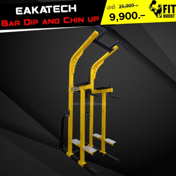 EAKATECH รุ่น Bar Dip and Chin up