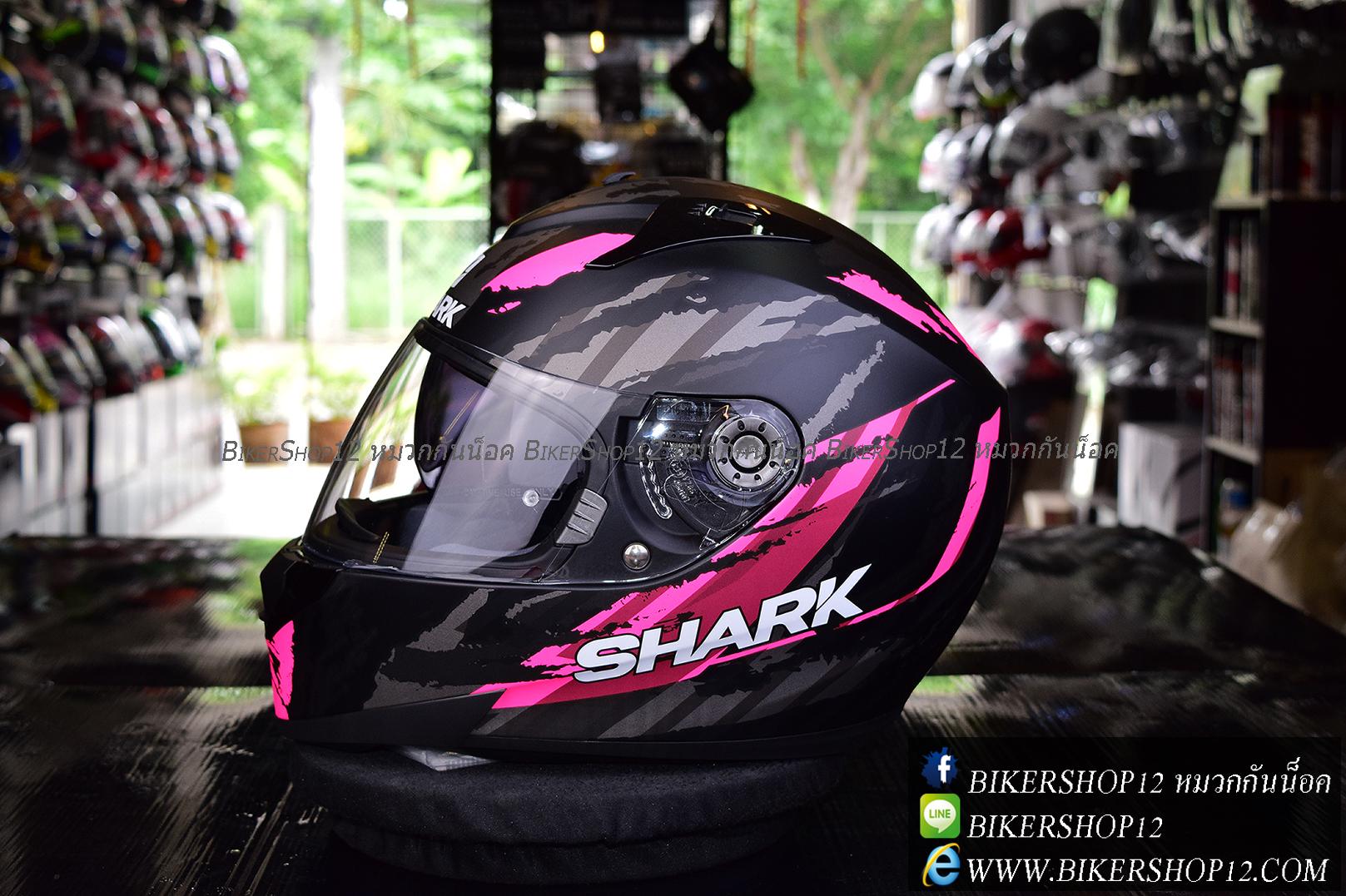 หมวกกันน็อค SHARK RIDILL Oxyd Matt Pink