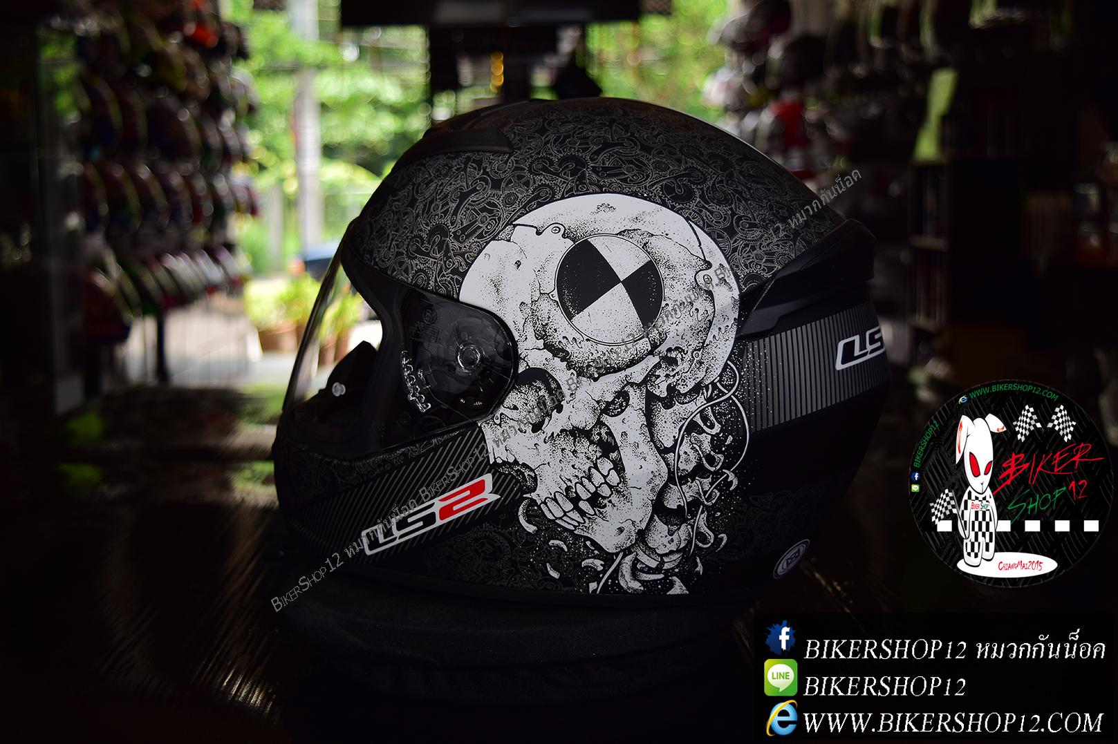 หมวกกันน็อค LS2 รุ่น FF352 TEST MACHINE MATT BLACK