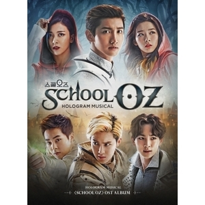 [PRE-ORDER] School OZ OST.