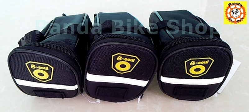 กระเป๋าใต้อาน B-Soul สีดำ