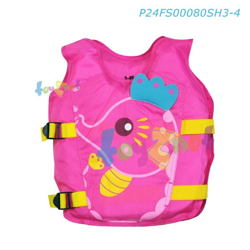 STL เสื้อชูชีพปรับขนาดได้ เด็ก 3-4 ขวบ ลายม้าน้ำ รุ่น P24FS00080SH3-4
