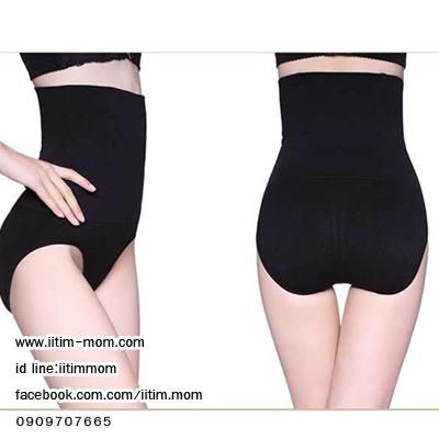 กางเกงกระชับสัดส่วนหลังคลอด สีดำ