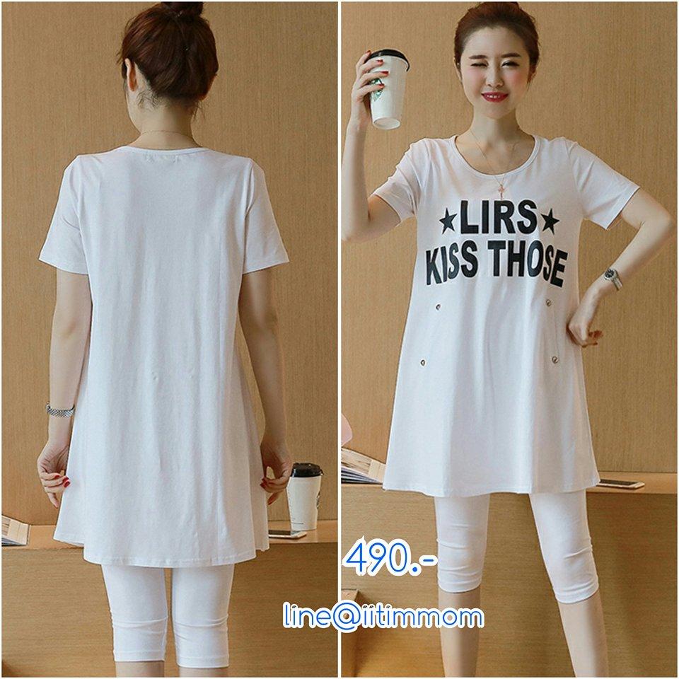 ชุดเซ็ตเสื้อยืดสีขาวสกีนลายมีกระเป๋า+เลกกิ้งขาวเอวปรับได้