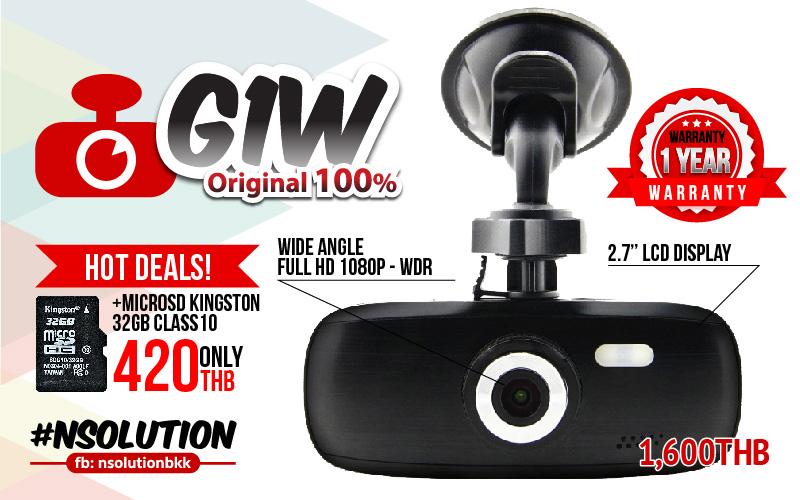 G1W Original - WDR แท้ 100% กล้องติดหน้ารถ