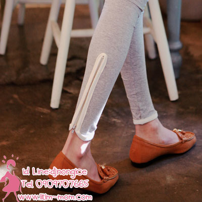 เลกกิ้งขายาวสีเทามีซิปที่ปลายขากางเกง มีสายปรับเอวและผ้าพยุงครรภ์