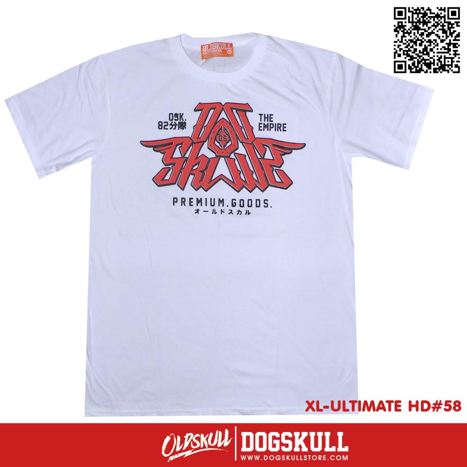เสื้อยืด OLDSKULL: ULTIMATE HD#58 | White