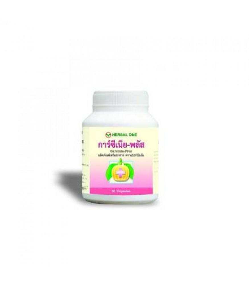 Herbal One การ์ซีเนีย พลัส 60 tablet
