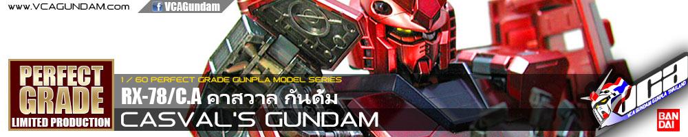 PG RX-78/C.A CASVAL'S GUNDAM คาสวาล กันดั้ม