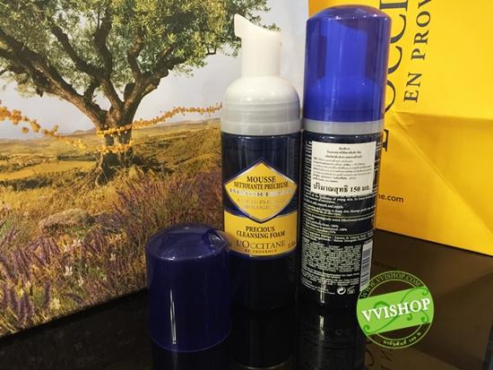 L'Occitane Immortelle Precious Cleansing Foam 150 ml. โฟมล้างหน้าเนื้อนุ่มนวล สุดยอด Anti-Aging ป้องกันการก่อตัวของเม็ดสี *หมดคะ*