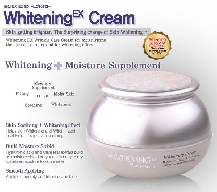 Bergamo The Moselle Whitening EX Whitening Cream 50g.