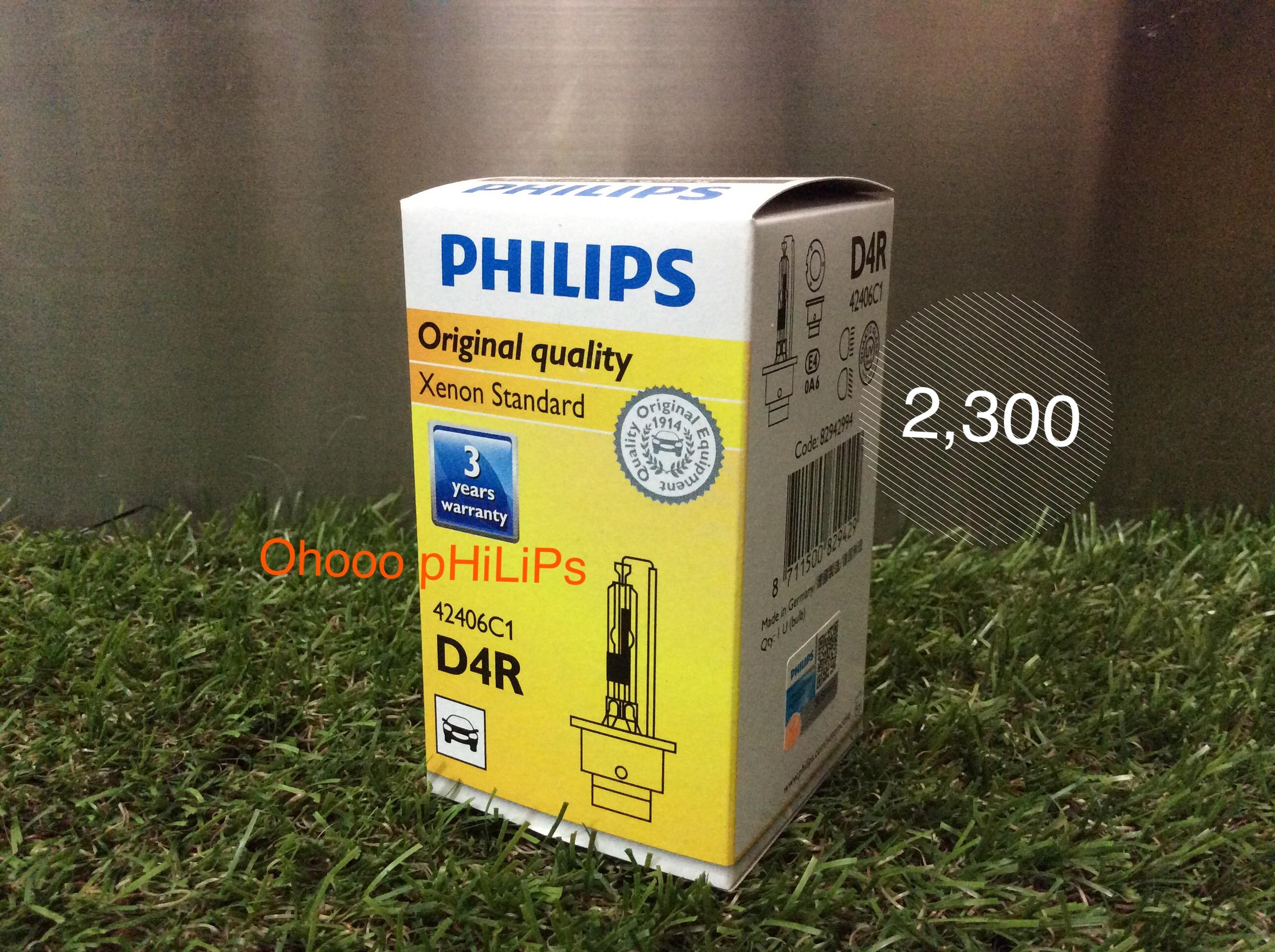 Philips Xenon D4R 4200K