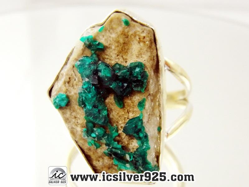 ▽ไดออปเทส Dioptase แหวนเงินแท้ 925 (แหวนเบอร์ : 59, 5.8g)