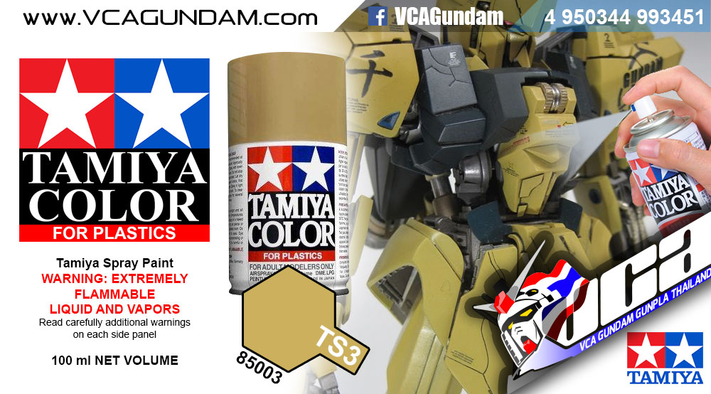 TAMIYA 85003 TS-3 DARK YELLOW