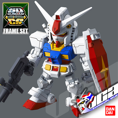 BANDAI® SD CS RX-78-2 GUNDAM & CROSS SILHOUETTE FRAME SET