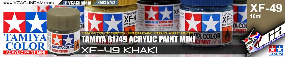 Tamiya 81749 ACRYLIC XF-49 KHAKI