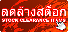 CLEARANCE SALE -20%