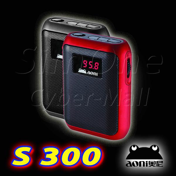 Aoni S300 - Mini Portable FM Radio / MP3 Player