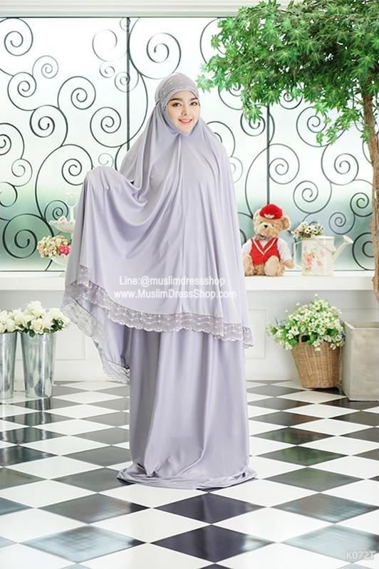 ชุดตะละกงลูกไม้ตะละกงตะละกงผ้าคอตตอลเนื้อนิ่มพร้อมกระเป๋าตะละกง @muslimdressshop.com line id:@muslimdressshop tel:081 1731351talakong prayer set ชุดตะละกง ชุดละหมาดผู้หญิง ตะละกง ชุดละหมาด ตะละกงราคาถูก ผ้าละหมาดอินโด ชุดละหมาดสวยๆ ผ้าละหมาดราคาถูก ผ้าละหมาดผ้ายืด ผ้าละหมาดผู้หญิง ผ้าละหมาดอินโดผ้าละหมาดราคาถูก ผ้าปูละหมาด ผ้าละหมาด พกพาชุด ละหมาด ตะละ ก ง ผ้าละหมาดสวยๆ ขายผ้าละหมาดชุดมุสลิมชุดอิสลามชุดเดรสอิสลามฮิญาบผ้าคลุมผมMuslimdressshopตะละกง ชุดตะละกง ชุดละหมาดผู้หญิง ตะละกง ชุดละหมาด ตะละกงราคาถูก ผ้าละหมาดอินโด ชุดละหมาดสวยๆ ผ้าละหมาดราคาถูก ผ้าละหมาดผ้ายืดผ้าละหมาดชุดมุสลิมชุดอิสลามชุดเดรสอิสลามมุสลิมฮิญาบคลุมผม ชุดละหมาด Prayer set vendos Prayer gebed stele ጸሎት ስብስቦች مجموعات الصلاة Աղոտք սահմանում Prayer dəstləri নামায সেট otoitz multzo наборы Малітоўныя molitva setovima Молитва комплекти ဆုတောင်းပဌနာအစုံ conjunts de pregària Pag-ampo sets 祈祷套 祈禱套 serii preghiera Molitva seta modlitební sety Prayer sæt Prayer sets preĝo aroj សំណុំការអធិស្ឋាន set doa conjuntos de oração பிரார்த்தனை பெட்டிகள் نماز سیٹ ຊຸດການອະທິຖານ conjuntos de oración 祈りのセット යාච්ඤාව කට්ටල प्रार्थना सेट Leagann Urnaí Namaz setleri סטי תפילה ตะละกง@muslimdressshop.com line id:@muslimdressshop tel:081-173-1351 talakong prayer set ชุดตะละกง ชุดละหมาดผู้หญิง ตะละกง ชุดละหมาด ตะละกงราคาถูก ผ้าละหมาดอินโด ชุดละหมาดสวยๆ ผ้าละหมาดราคาถูก ผ้าละหมาดผ้ายืด ผ้าละหมาดผู้หญิง ผ้าละหมาดอินโดผ้าละหมาดราคาถูก ผ้าปูละหมาด ผ้าละหมาด พกพาชุด ละหมาด ตะละ ก ง ผ้าละหมาดสวยๆ ขายผ้าละหมาด #ชุดมุสลิม #ชุดอิสลาม #ชุดเดรส #อิสลาม #มุสลิม #ฮิญาบ #ผ้าคลุมผม #Muslimdressshop ตะละกง ชุดตะละกง ชุดละหมาดผู้หญิง ตะละกง ชุดละหมาด ตะละกงราคาถูก ผ้าละหมาดอินโด ชุดละหมาดสวยๆ ผ้าละหมาดราคาถูก ผ้าละหมาดผ้ายืด ผ้าละหมาด#ชุดมุสลิม #ชุดอิสลาม #ชุดเดรส #อิสลาม #มุสลิม #ฮิญาบ #ผ้าคลุมผม @muslimdressshop.com line id:@muslimdressshop tel:081 1731351talakong prayer set ชุดตะละกง ชุดละหมาดผู้หญิง ตะละกง ชุดละหมาด ตะละกงราคาถูก ผ้าละหมาดอินโด ชุดละหมาดสวยๆ ผ้าละหมาดราคาถูก ผ้าละหมาดผ้ายืด ผ้าละหมาดผู้หญิง ผ้าละหมาดอินโดผ้าละหมาดราคาถูก ผ้าปู