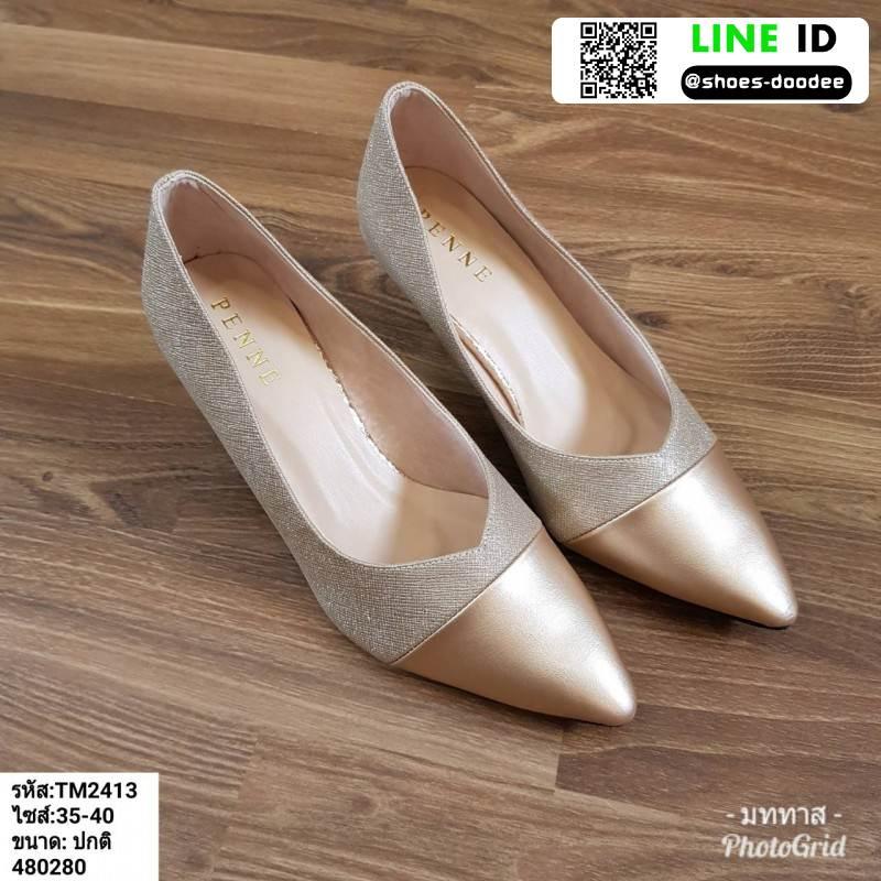 รองเท้าคัชชู วัสดุหนังกริตเตอร์ TM2513-GLD [สีทอง]