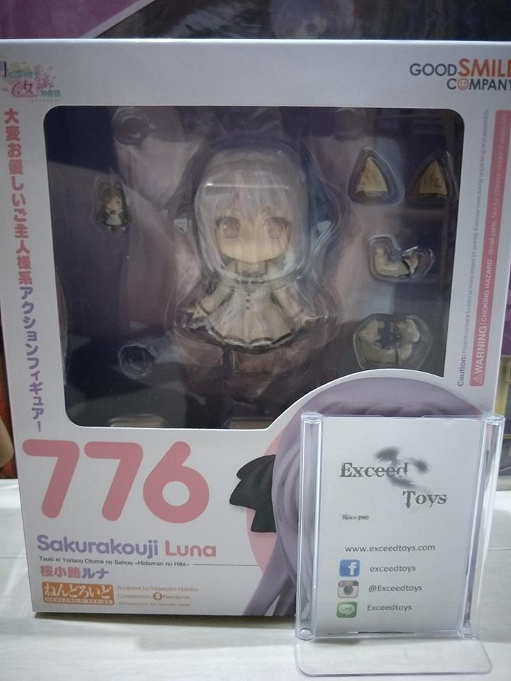 Luna Sakurakouji
