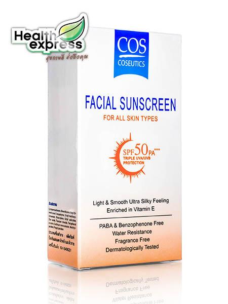 COS Coseutics Facial Sunscreen For All Skin Types SPF50 PA+++ ปริมาณสุทธิ 20 g.