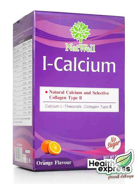 NatWell I-Calcium แนทเวลล์ ไอ แคลเซียม บรรจุ 10 ซอง