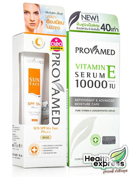 Provamed Sun Face SPF50+ [Beige] + Provamed Vitamin E Serum 10000 IU [อย่างละ 1 กล่อง]