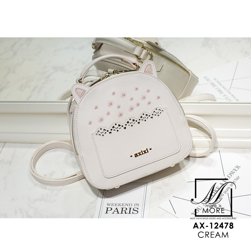 กระเป๋าเป้แฟชั่นนำเข้าแบรนด์ axixi ทรงสุดน่ารัก AX-12478-CRM (สีครีม)