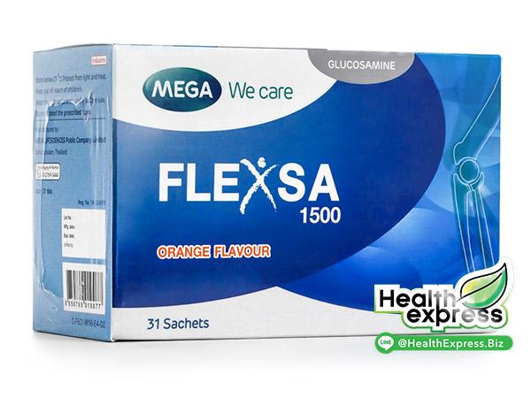Mega We Care Flexsa 1500 mg. เมก้า วี แคร์ เฟล็กซ่า 1500 บรรจุ 31 ซอง